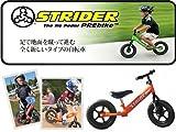 STRIDER ストライダー キッズ用 ランニングバイク ストライダー ピンク 【並行輸入品】