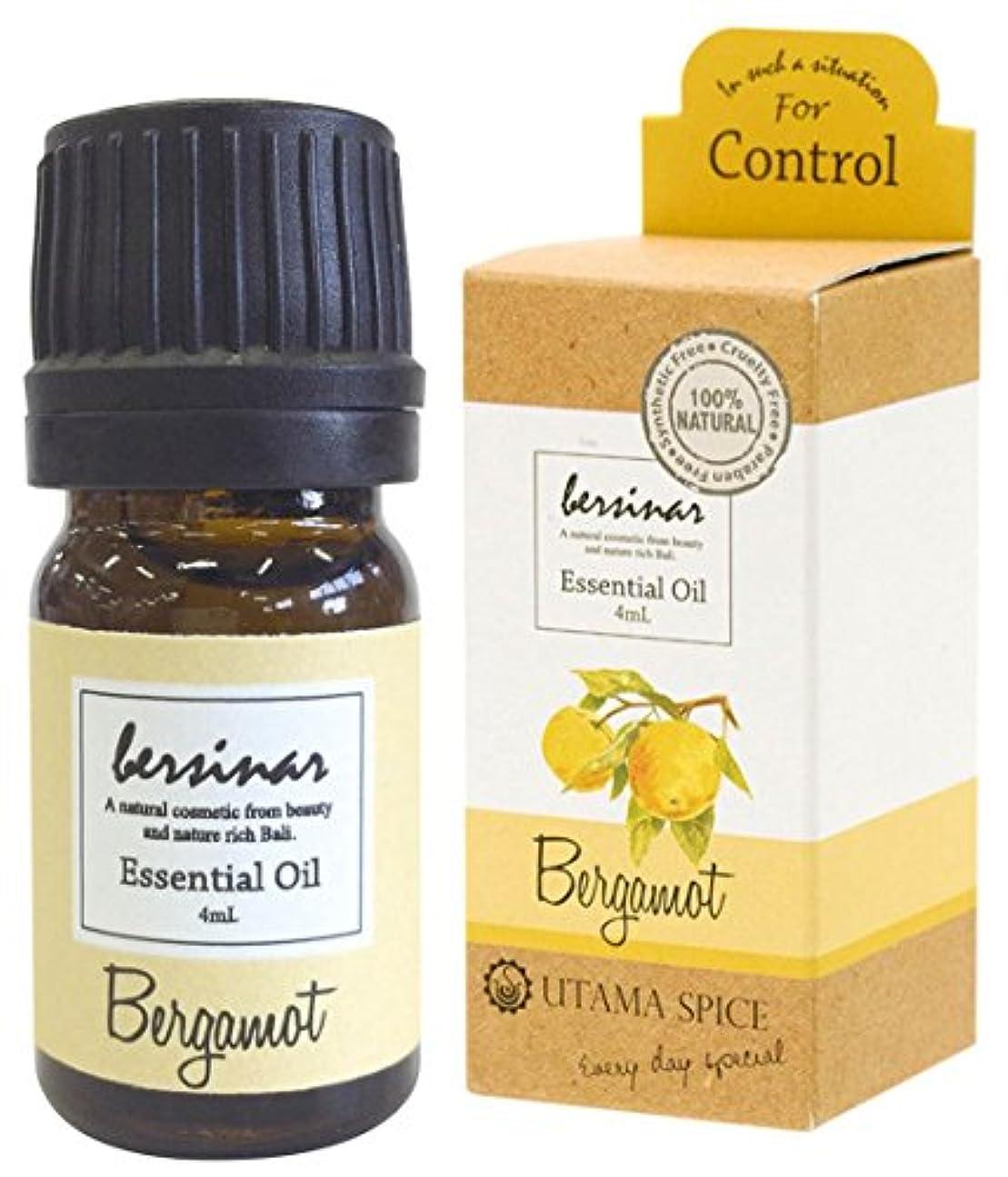 また扱いやすい逃れるウタマスパイス アロマオイル ベルシナル ベルガモットの香り 4ml OE-UTO-1-6
