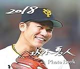 坂本勇人 Photo Book
