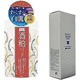 (2017年日本製新商品)(pdcとSHINTECH)ワフードメイド 酒粕パック 170g と パーフェクト雪肌フェイスパック 130g 日本製(お買2個セット)