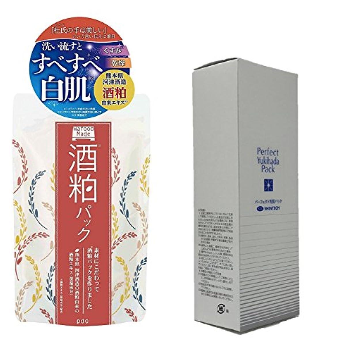 不機嫌着陸富豪(2017年日本製新商品)(pdcとSHINTECH)ワフードメイド 酒粕パック 170g と パーフェクト雪肌フェイスパック 130g 日本製(お買2個セット)