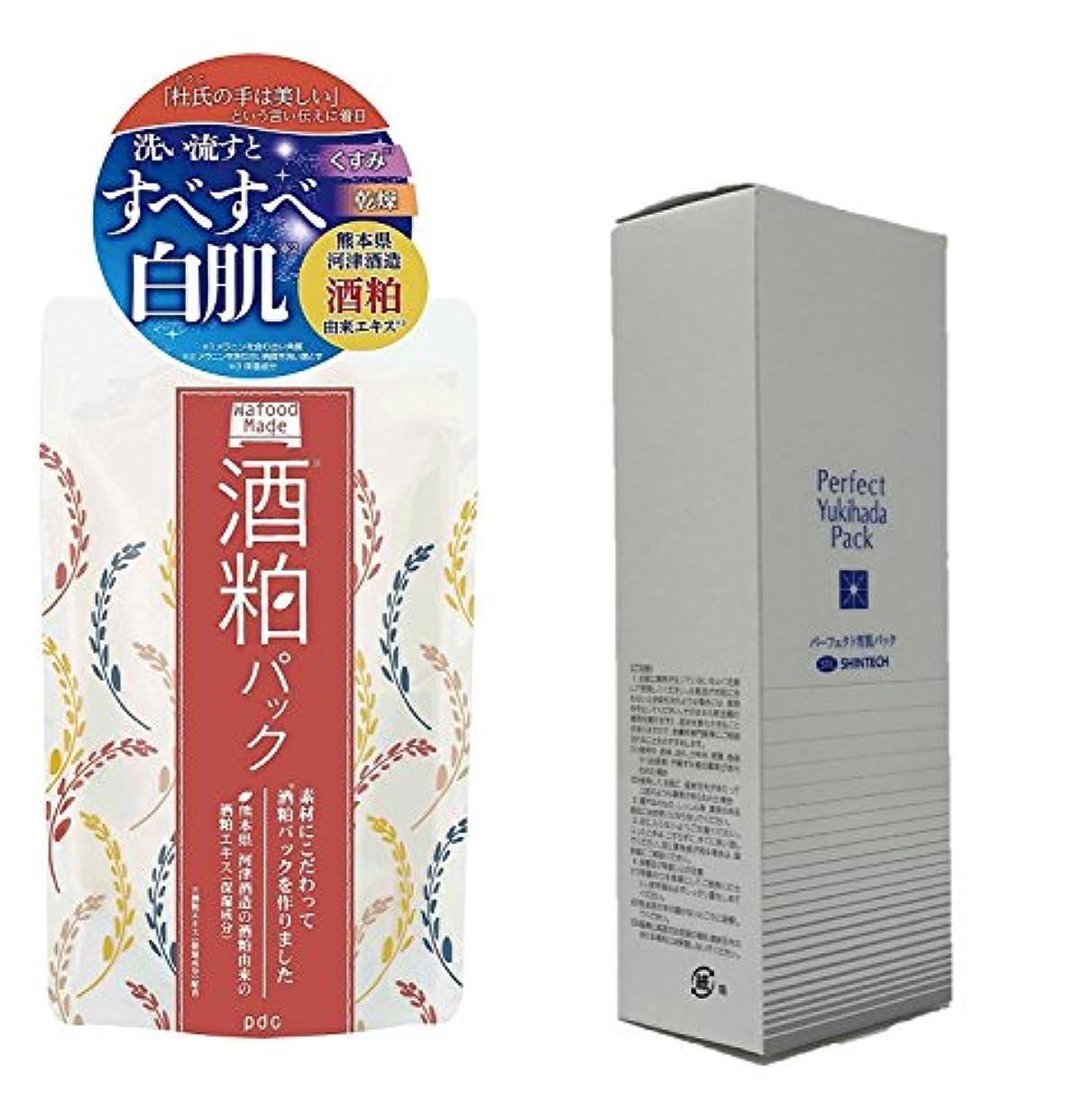 気になるムスかかわらず(2017年日本製新商品)(pdcとSHINTECH)ワフードメイド 酒粕パック 170g と パーフェクト雪肌フェイスパック 130g 日本製(お買2個セット)
