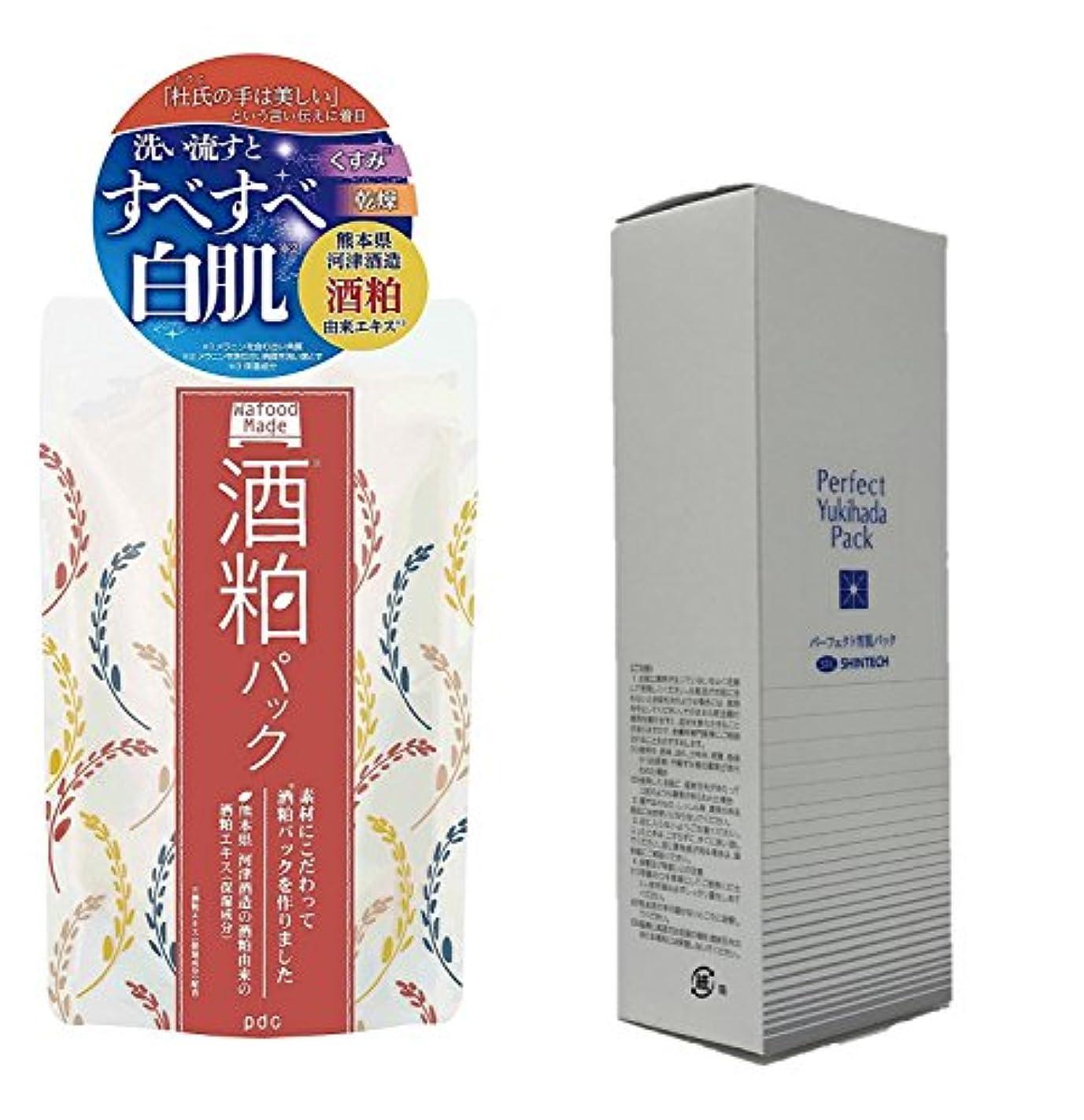 老人おもちゃおとこ(2017年日本製新商品)(pdcとSHINTECH)ワフードメイド 酒粕パック 170g と パーフェクト雪肌フェイスパック 130g 日本製(お買2個セット)