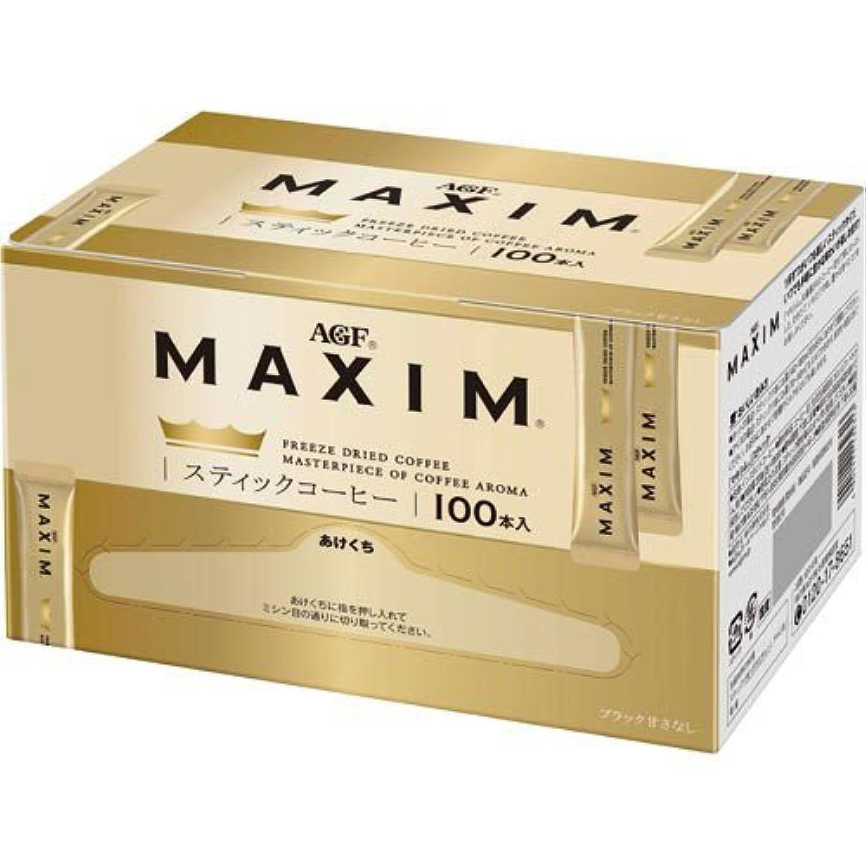 AGF マキシム スティック 100本入×3箱