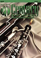 Belwin 21st Century Band Method, Level 3 (Oboe)