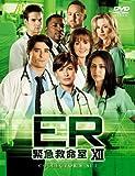 ER緊急救命室 XII〈トゥエルブ〉コレクターズセット[DVD]