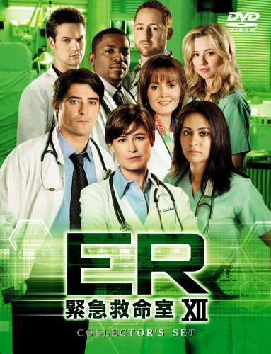 ER緊急救命室 XII 〈トゥエルブ・シーズン〉DVDコレクターズセット