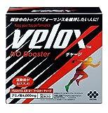 VELOX(ヴェロックス) チャージ アルギニン1500mg +シトルリン1500mg[日米特許取得] +BCAA1000mg +各種ビタミン(1本あたり) 30本入