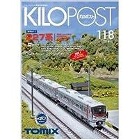 ■ トミックス キロポスト 118号 KILOPOST TOMIX鉄道模型書籍TOMYTECトミーテック