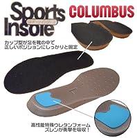 スポーツインソール スポーツシューズ対応 男性用ラージ 26.5-28.0cm ブラック