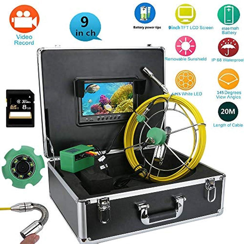 無意識セーブ衣服IP68防水排水管下水道検査カメラシステム9液晶DVR 1000TVLカメラ6 W LEDライト8 GB TFカード,20M