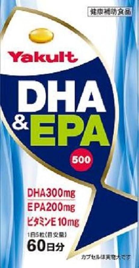 製造信条取り囲むヤクルト DHA&EPA 300粒
