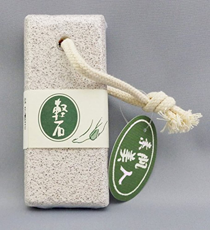 むしろきれいに深めるシオザキ No.19 セラミック軽石 4x12 天然丸軽石 ヒモ付
