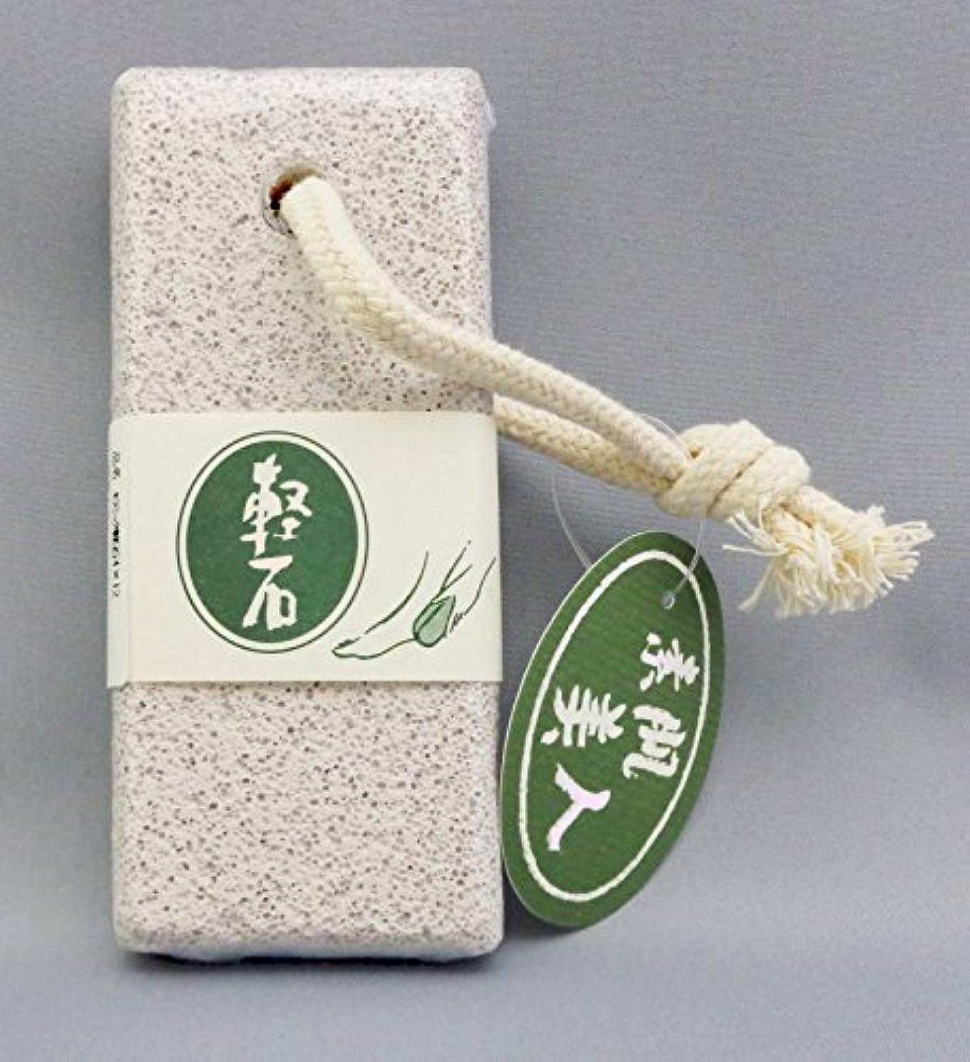 シオザキ No.19 セラミック軽石 4x12 天然丸軽石 ヒモ付
