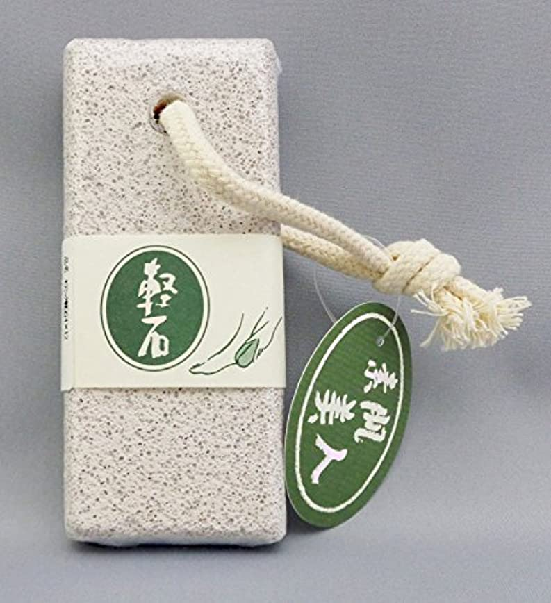 可聴ブローホール保険シオザキ No.19 セラミック軽石 4x12 天然丸軽石 ヒモ付