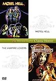 地獄のモーテル+バンパイア・ラヴァーズ〔初回生産限定〕[DVD]