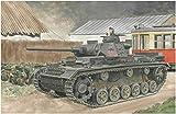 ドラゴン 1/35 第二次世界大戦 III号戦車J型 極初期/初期生産型 2in1キット プラモデル DR6954