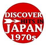 ディスカヴァー・ヒッツ・イン・ジャパン 1970S BEST ユーチューブ 音楽 試聴