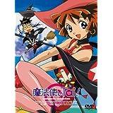 魔法使いTai! complete collection [DVD]