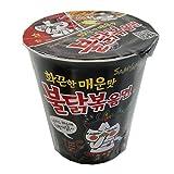 三養食品 ブルダック炒め麺 カップ 70g ×15個