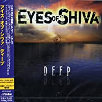 Deep (+Bonus) by Eyes of Shiva (2006-01-25)