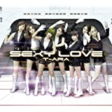 Sexy Love (Japanese ver.)(初回限定盤A)(DVD付)