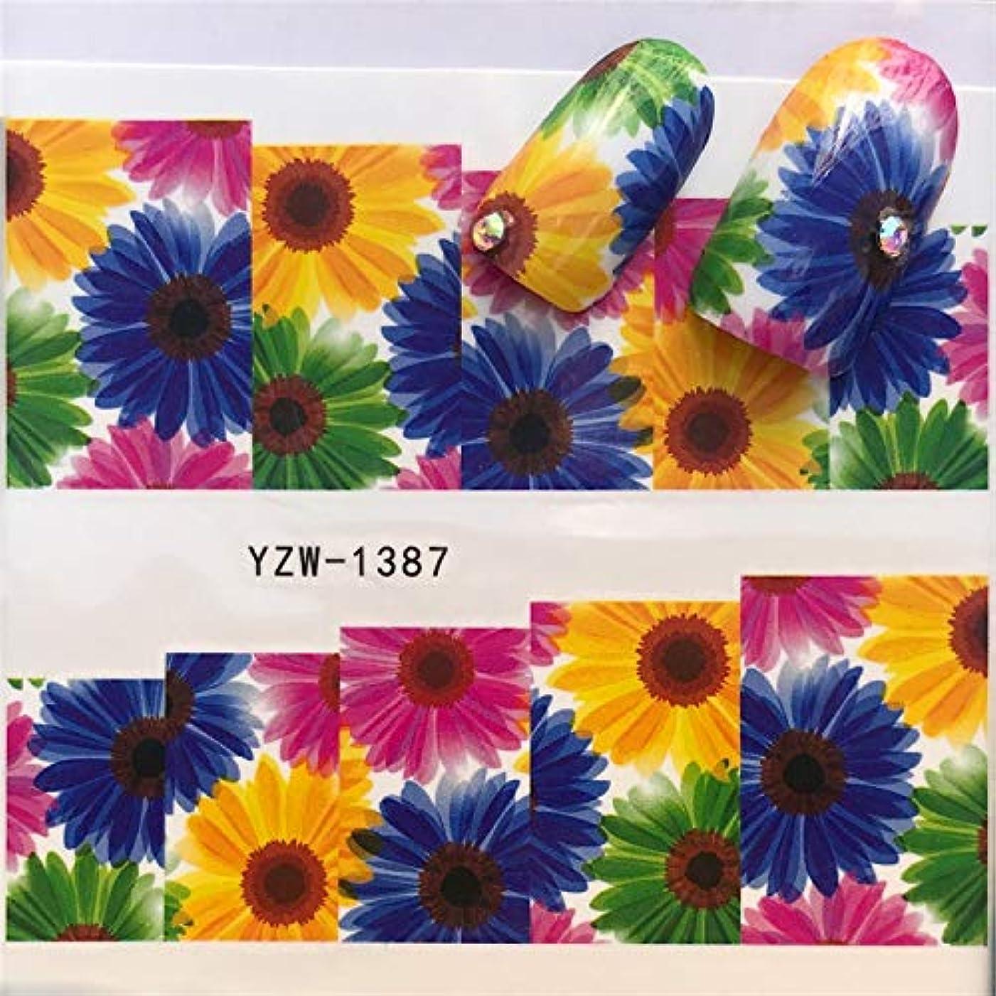 規範慣れている記念Yan 3ピースネイルステッカーセットデカール水転写スライダーネイルアートデコレーション、色:YZW 1287
