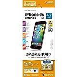ラスタバナナ スーパーさらさら反射防止フィルム iPhone6/6s  R658IP6SA