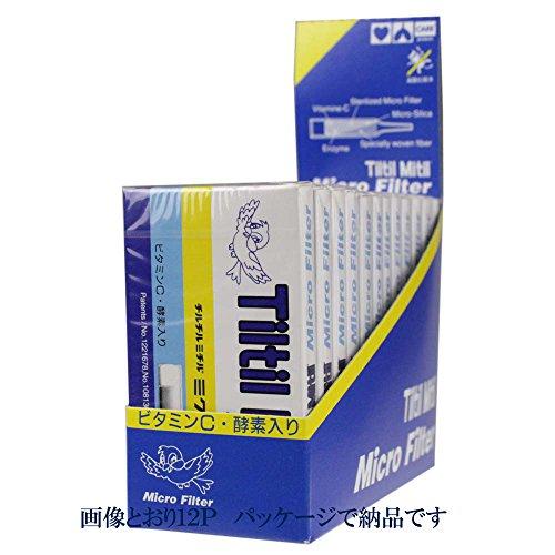 チルチルミチル ミクロフィルター(10本入)