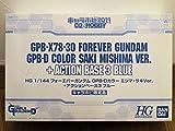 キャラホビ2011限定 HG 1/144 フォーエバーガンダム GPB-Dカラー ミシマ・サキVer.+アクションベース3 ブルー