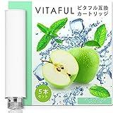 Delic(JP) VITAFUL ビタフル 互換カートリッジ 5本 アップル メンソール ホワイト 交換用 アトマイザー フレーバーカートリッジ