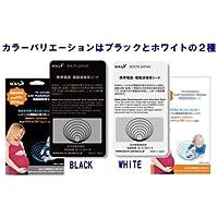 スマートフォン用 電磁波吸収 シート (カラー:ブラック) 電磁波対策 電磁波吸収シート 電磁波防止 保護 シール 各種スマホ iphone Galaxy Android 電磁波保護 各種スマートフォン 電磁波 吸収 安全対策 安心 妊婦