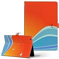igcase Qua tab 01 au kyocera 京セラ キュア タブ タブレット 手帳型 タブレットケース タブレットカバー カバー レザー ケース 手帳タイプ フリップ ダイアリー 二つ折り 直接貼り付けタイプ 001422 その他 魚 夕日 海