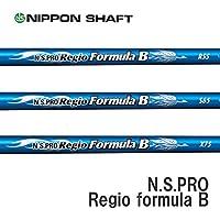 日本シャフトN.S.PRO Regio Formula B -レジオ フォーミュラ B (ドライバー用)