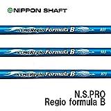 日本シャフトN.S.PRO Regio Formula B -レジオ フォーミュラ B TYPE 55 フレックスS