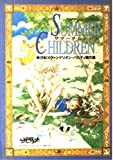 SUMMER CHILDREN (ラポートコミックス)