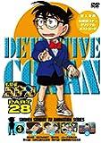 名探偵コナンPART 28 Vol.3 [DVD]