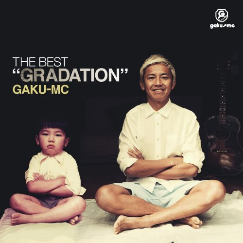 "THE BEST ""GRADATION"""