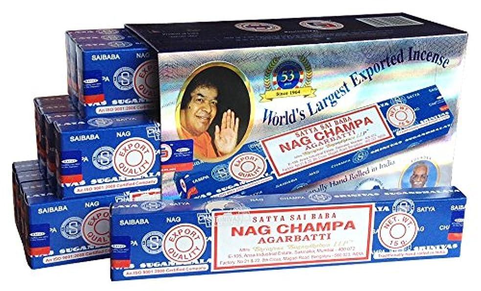 古くなった知っているに立ち寄る感動するSATYAサイババナグチャンパ15g 12箱セット