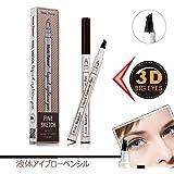最新 防水 耐汗性 4つのニブ タトゥー眉ペン 長持ちする眉毛ペン 液体 アイブロウペンシル 自然 3D アイブロウ 使用するのは簡単