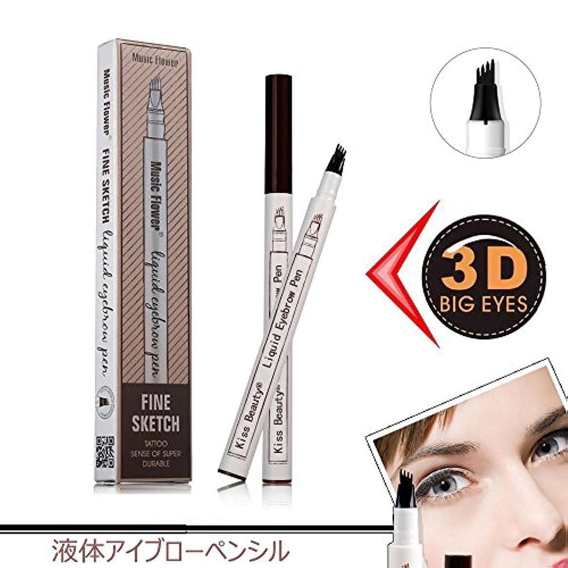 オーバーラン儀式アーチ最新 防水 耐汗性 4つのニブ タトゥー眉ペン 長持ちする眉毛ペン 液体 アイブロウペンシル 自然 3D アイブロウ 使用するのは簡単