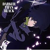 DARKER THAN BLACK-流星の双子-オリジナル・サウンドトラック