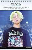BIGBANG ビッグバン G-DRAGON ジードラゴン ジヨン 【 卓上 カレンダー (写真集 カレンダー) 2018~2019年(2年分) 】+ ストラップ [3点セット]
