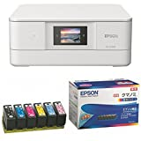 【セット買い:6色 インクセット(純正)】EPSON プリンター インクジェット複合機 カラリオ EP-879AW ホワイト 6色高画質
