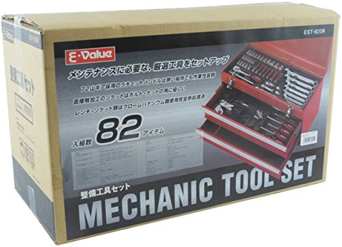 E-Value (イーバリュー)  整備工具セット バイク・自動車メンテナンス用 82点組 EST-820R