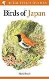 Birds of Japan (Helm Field Guides) 画像