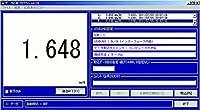新潟精機 (SK) レベルニック データ記録ソフト LEVELOG