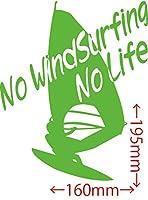カッティングステッカー No WindSurfing No Life (ウインドサーフィン)・6 約160mm×約195mm ライム 黄緑