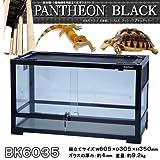 サンコー パンテオン ブラック BK6035 E12