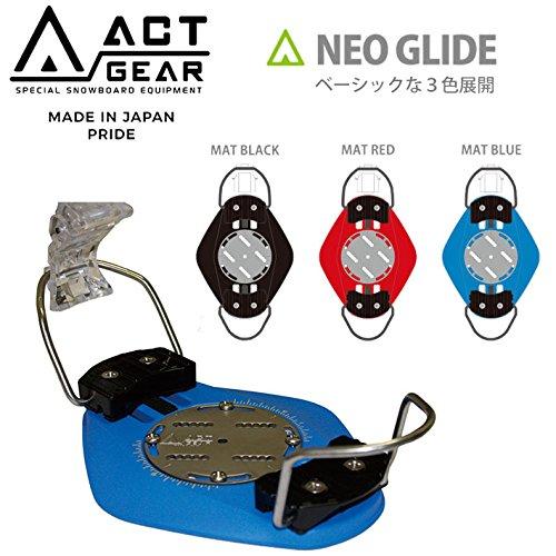 17-18 ACT GEAR アクトギア ビンディング NEO GLIDE ネオグライド アルペン バインディング アルパイン (MAT_BLACK, ML(22~28cm))